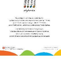 PYRNA Cultural Organisation, Kifissia